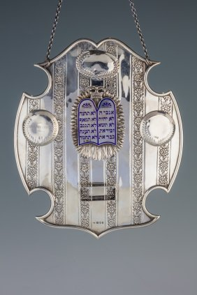 A Large Silver Torah Shield. London, 1932. Ornately
