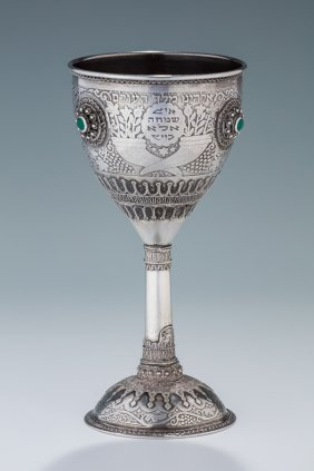 A Large Sterling Silver Kiddush Goblet By Bezalel.