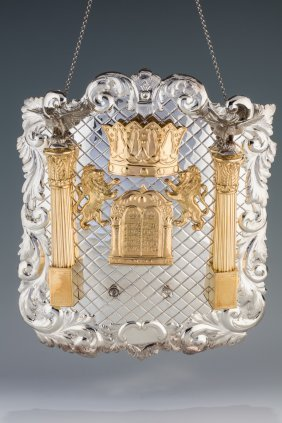 A Large Silver Torah Shield. Germany, C. 1900. On