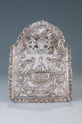 An Early Silver Torah Shield. Lemberg, C. 1790. Chased