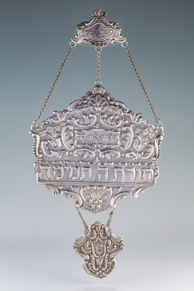 An Exceptional Silver Torah Shield. Italy, 1792. The