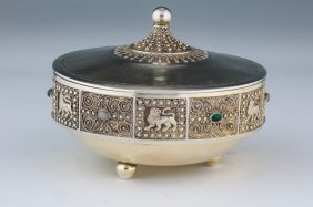 An Early Silver Covered Container By Bezalel.