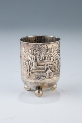 A Silver Kiddush Beaker. Germany, C. 1880. Cast With