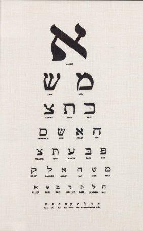A Yiddish Eye Chart. Probably New York, C. 1926.