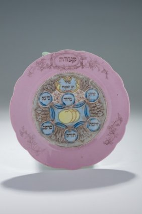 An Early Ceramic Seder Dish. Poland, C. 1850. Decorated