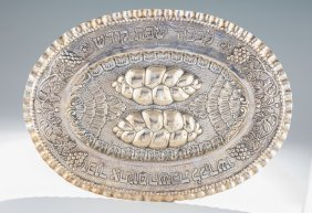 A Silver Challah Tray. Germany, 20th Century. In Oval