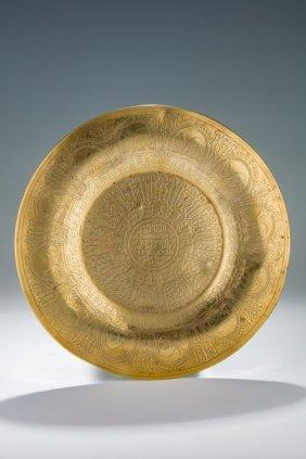 A Brass Dish By Bezalel. Jerusalem, 1913. Acid Etched