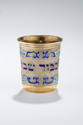 A Silver Kiddush Beaker By Henryk Winograd. New York,