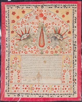 A Large Illimunated Ketubah. Persian, 1890.