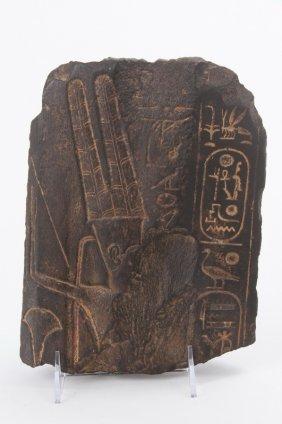 Egyptian Stone Fragment
