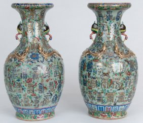 Pair Of Chinese Decorated Porcelain Vases