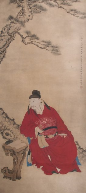 Chinese Scroll Painting Of A Scholar