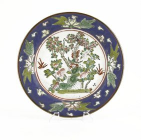 Chinese Export Ware Porcelain Charger. 6 Character Red