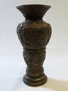Daqing Qianlong Bronze Dragon Vase
