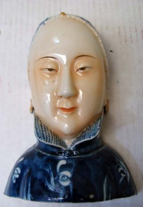 Chinese Porcelain Wall Vase Figural Woman In Blue