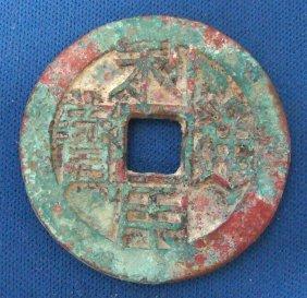 Chinese Ming Dynasty Li Yong Tong Bao Bronze Coin