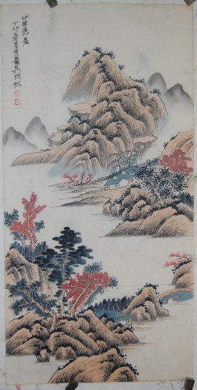 A Very Fine Chinese Painting By Wu,Hufan