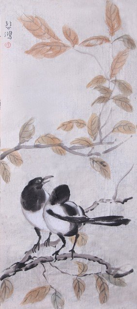 Very Nice Chinese Painting By Xu Bei Hong