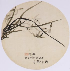 Fine Chinese Painting By Hui Xin