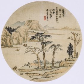 Fine Chinese Painting By Huang Yun