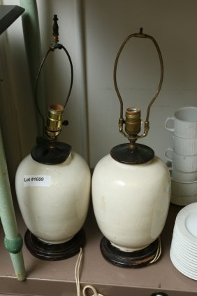 Pair Of Incised Chinese Ceramic Lamps