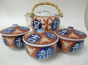 Imari 4pc Tea Set