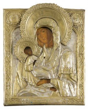 Mother Od God Soothe My Sorrows, Icon, Russia, 19th