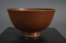 Dark Oil Glazed Bowl AnHua-Decorate Dragon Phoenix