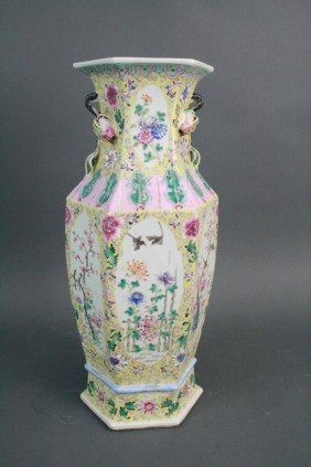 Qing Famille Rose Vase With Six-character Mark