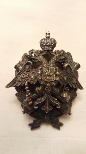 Imperial Russian Silver Badge. Marked 84 For Silve