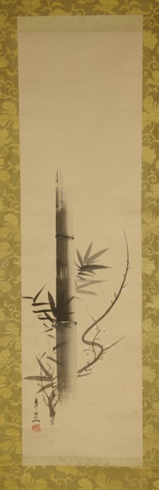 A Japanese Scroll Painting W/ Bamboo
