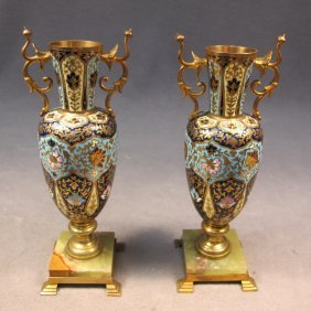 French Pair Of Bronze Champleve Vases