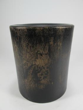 Vintage Palm Tree Vase