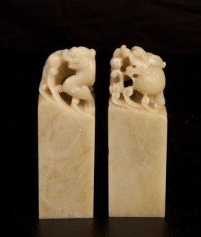 Pair Of Chinese Shoushan Seals
