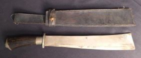 Square Pointed Machete With Leather Sheath