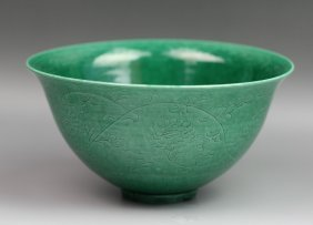 Chinese Engraved Porcelain Bowl With Green Glaze