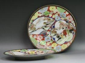 Pair Japanese Kutani Porcelain Saucers 19Th C
