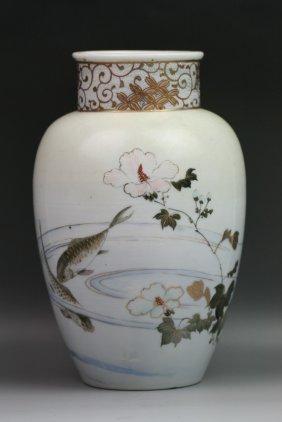 Japanese Antique Gilt Satsuma Porcelain Vase