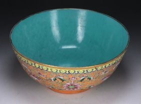 A Chinese Vintage Famille Rose Porcelain Bowl