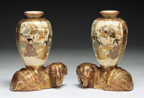 Pair Antique Japanese Gilt Satsuma Vases