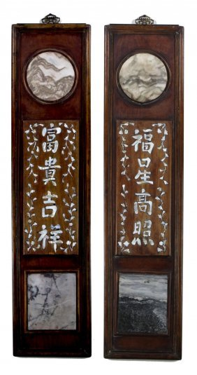 Pair Chinese Wood & Marble Plaques