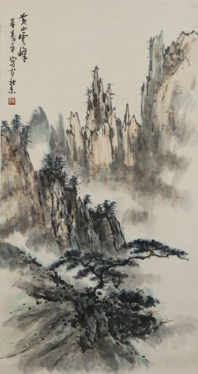 A Chinese Paper Painting Scroll By Dong, Shouping