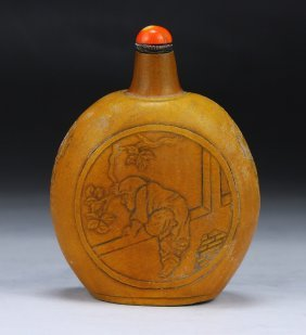A Chinese Antique Gourd Carved Snuff Bottle