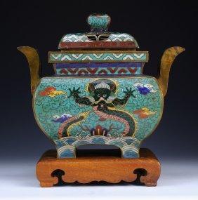 A Chinese Enamel Cloisonne On Bronze Censer