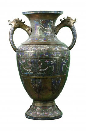 A Massive Enamel Cloisonne On Bronze Vase