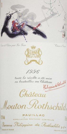 Ch�teau Mouton Rothschild 1996