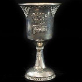 Sterling Kiddush Cup