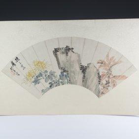 Chinese Watercolor Fan