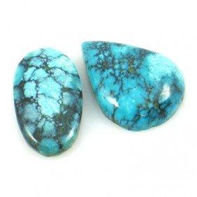 57.5ctw Natural Turquiose Gemstone