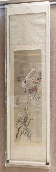 Asian Hand Colored Scroll On Silk.